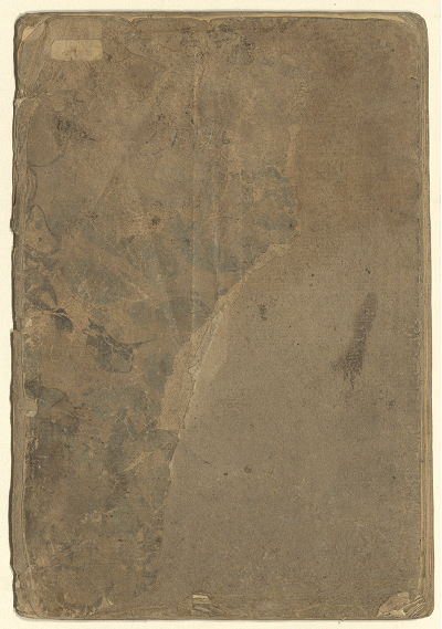 https://www.philageohistory.org/rdic-images/common/get-jpeg-small.cfm/PHS.FirstPresbyterianChurchPewRentBooks1796_Vol8.01.FrontCover.jpg